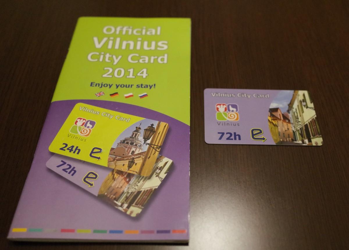 ヴィリニュスシティカード Vilnius City Card