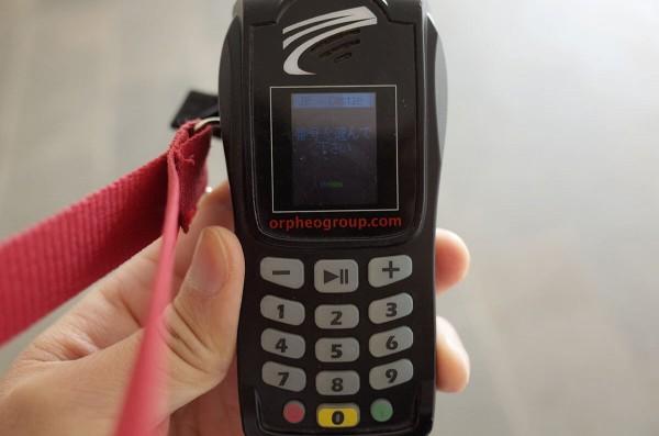 GR014586