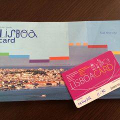 リスボン観光カード リスボアカード