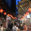 3泊4日 台湾 台北の旅 Part3