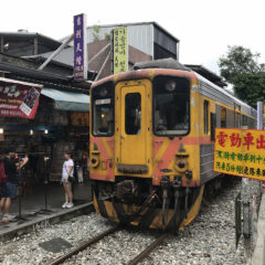 3泊4日 台湾 台北の旅 Part4